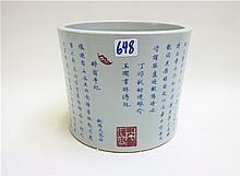 CHINESE PORCELAIN BRUSH WASH BOWL, a cylindrical