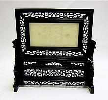 CARVED JADE AND WOOD TABLE SCREEN, Chinese, 20th