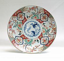 MEIJI JAPANESE IMARI CHARGER having traditional