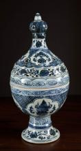 CHINESE BLUE AND WHITE MING STYLE PORCELAIN CENSOR