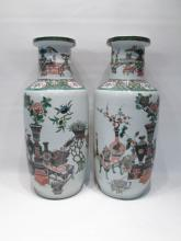 PAIR OF CHINESE PORCELAIN BALUSTER VASES, each dec
