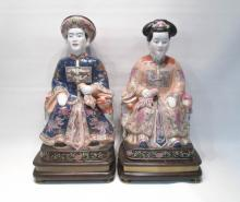 PAIR OF CHINESE PORCELAIN FIGURAL SCULPTURES depic