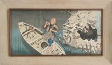KOBAYASHI KIYOCHIKA WOODCUT (Japan, 1847-1915) Tri