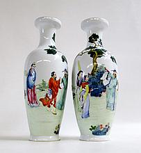 A PAIR OF CHINESE PORCELAIN VASES, each decorated with enameled figures and trees on white ground, the rim foot centering a red underglaze Jiaqing (1796-1820) reign mark. Height 14.5 inches.