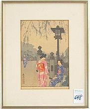 TOSHI YOSHIDA (Japanese, 1911-1995) original woodblock print,