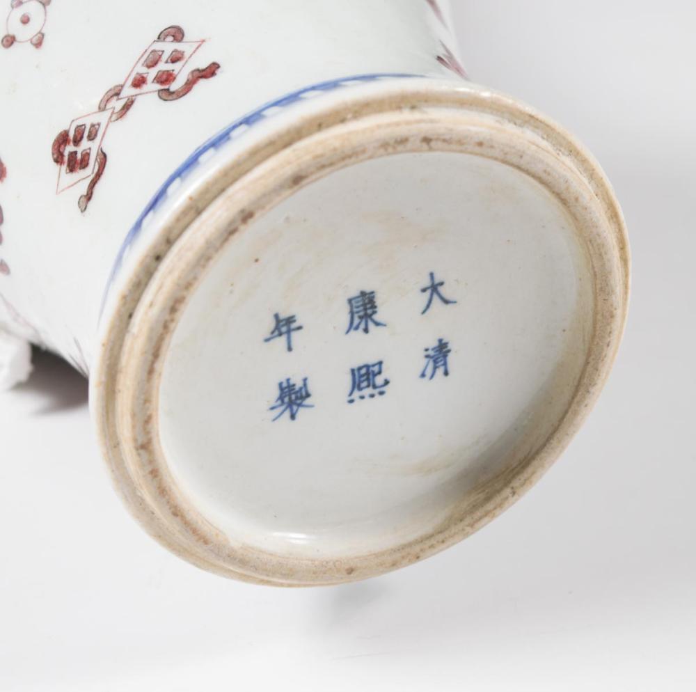 CHINESE BLUE AND RED UNDERGLAZE PORCELAIN VASE, of