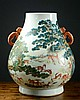 Image 1 for CHINESE PORCELAIN VASE, a Hu-shaped vessel with