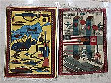 TWO AFGHANI PICTORIAL WAR MATS, including a New