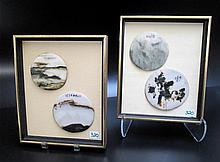 TWO PAIRS OF HARDSTONE ORIENTAL DISCS framed in
