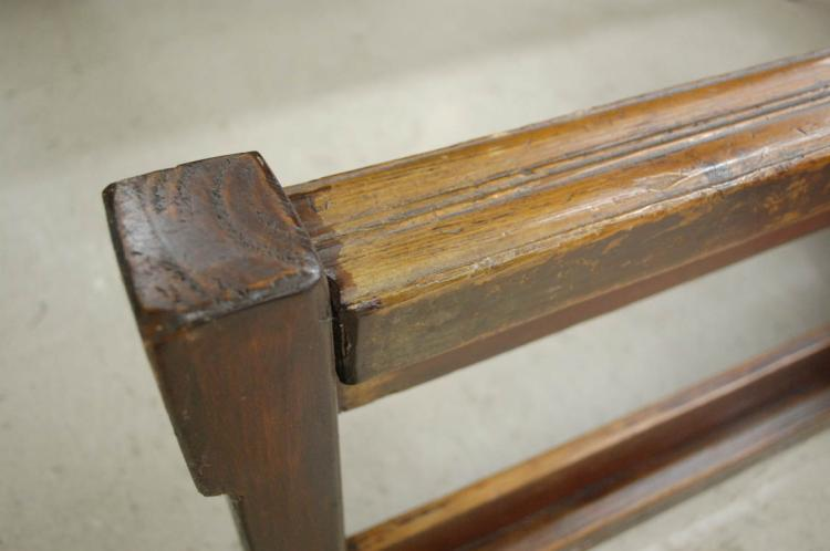 CHINESE MING-STYLE ALTAR TABLE, having a long, rec