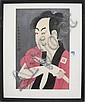 """Image 6 for SIX JAPANESE COLOR WOODCUTS, oban size (9.50"""" by"""