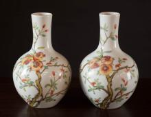 PAIR CHINESE QING PORCELAIN VASES, in bottle form
