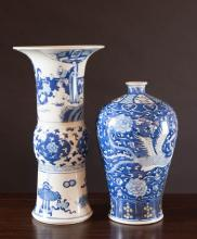 TWO CHINESE QING BLUE AND WHITE GLAZED PORCELAIN V