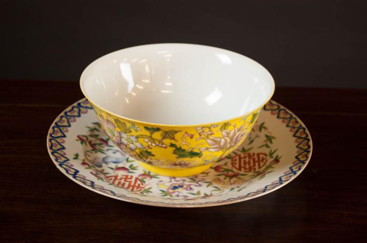 CHINESE PORCELAIN PLATE AND BOWL:  plate with symb
