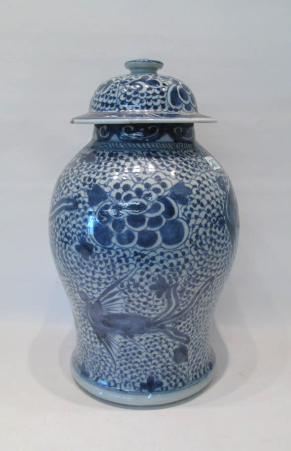 CHINESE BLUE AND WHITE PORCELAIN LIDDED JAR depict