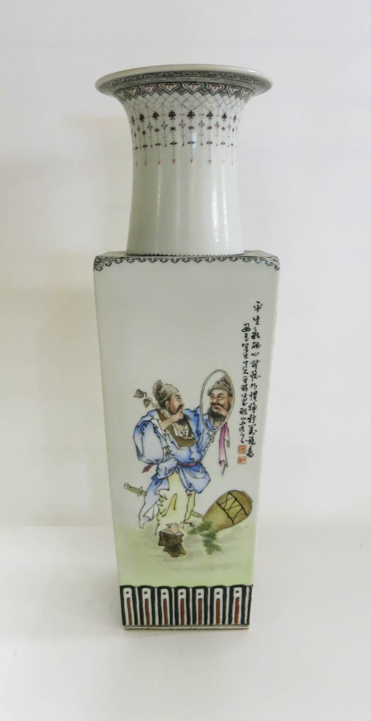 CHINESE REPUBLIC FAMILLE ROSE PORCELAIN VASE, squa