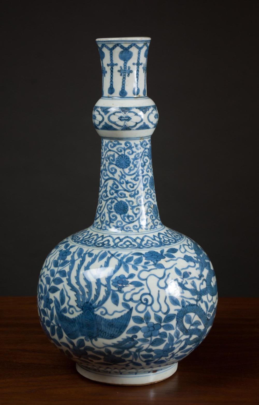Lot 323: CHINESE BLUE AND WHITE PORCELAIN VASE, with elonga