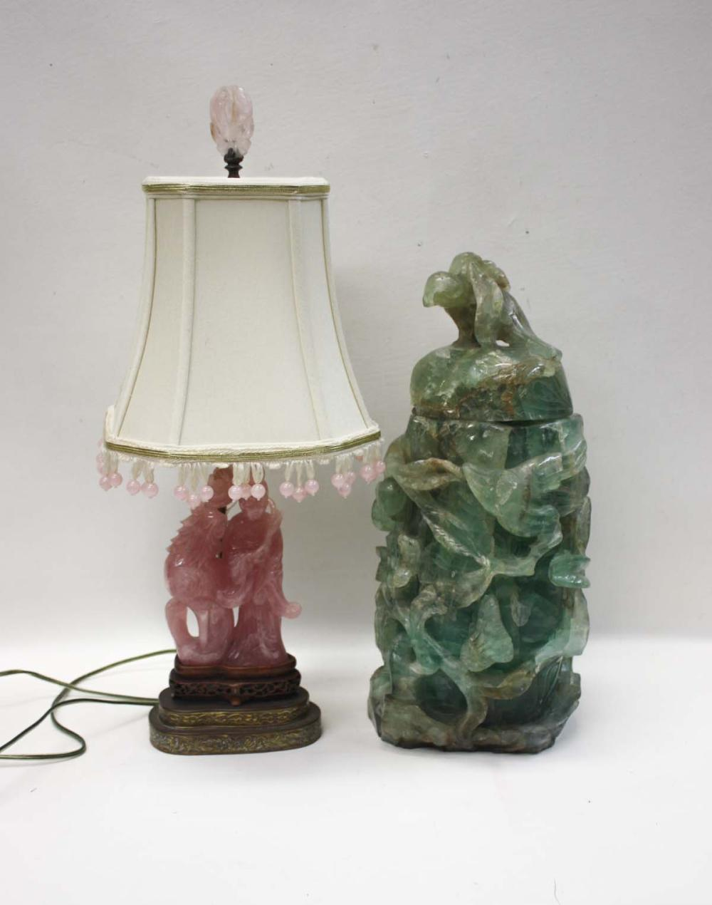 CHINESE CARVED HARDSTONE TABLE LAMP AND LIDDED SCU