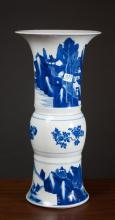 Lot 379: CHINESE BLUE AND WHITE PORCELAIN VASE, of beaker f