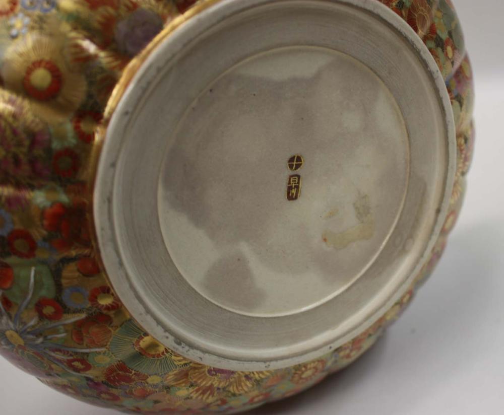 Lot 479: JAPANESE SATSUMA POTTERY BOWL, of circular form wi