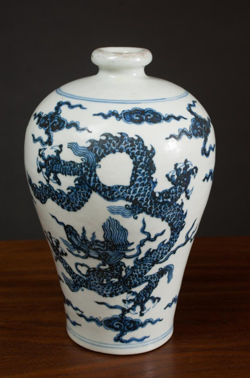 Lot 545: CHINESE BLUE AND WHITE PORCELAIN VASE, Ming style,