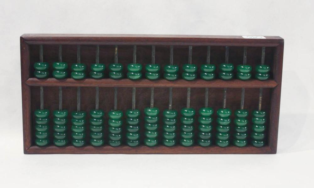 Lot 560: CHINESE HARDSTONE BEADED ABACUS in wood frame. Di