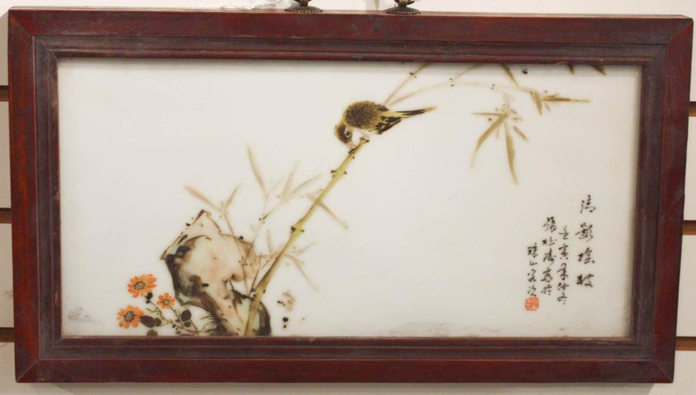 Lot 555: CHINESE REPUBLIC PORCELAIN WALL PLAQUE, Famille Ro