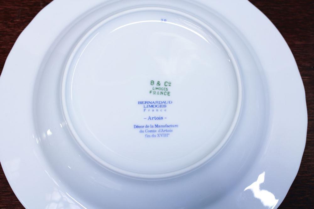 "Lot 566: BERNARDAUD, LIMOGES CHINA SET, 57 pieces in the ""A"