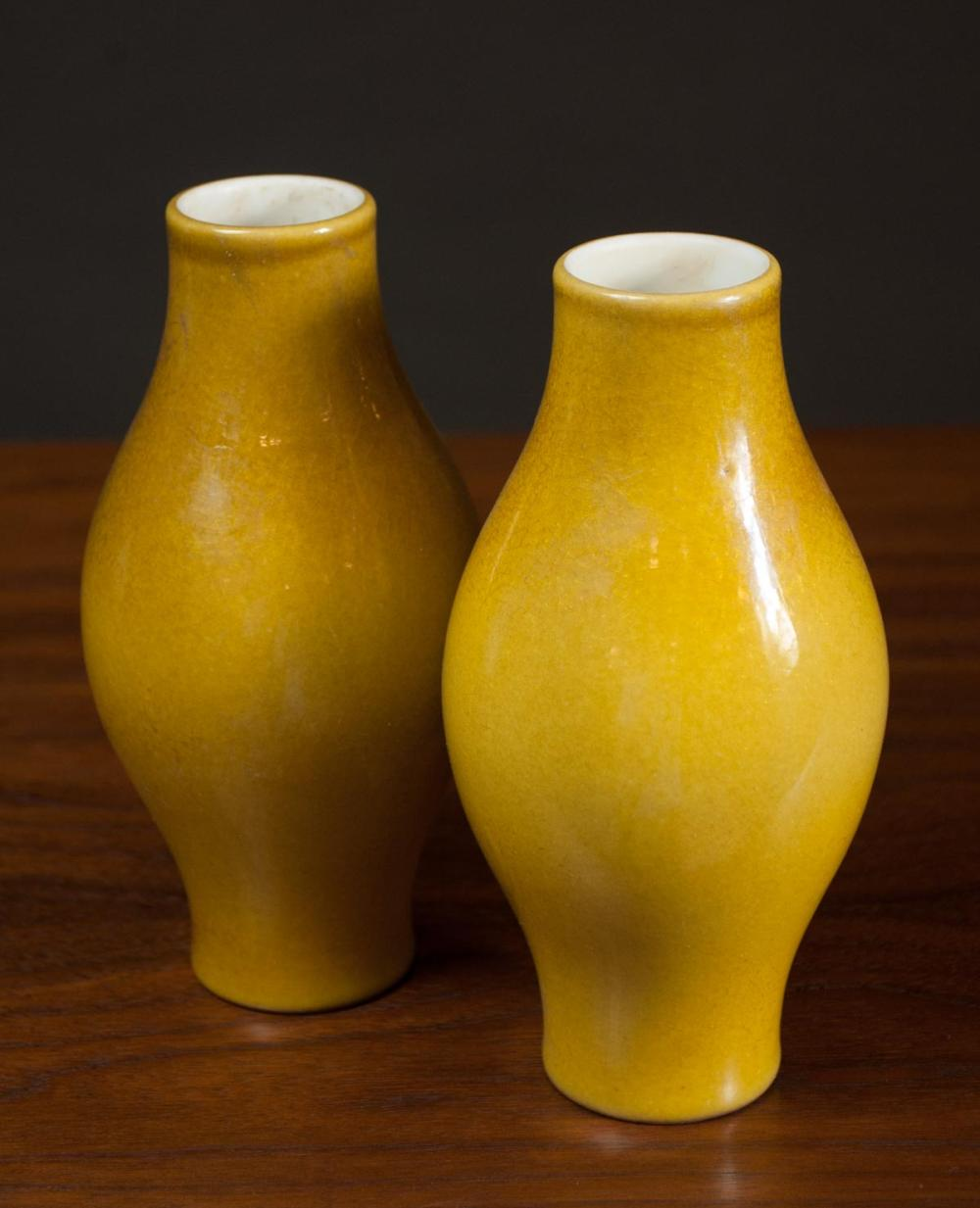 Lot 2: PAIR OF CHINESE YELLOW GLAZED PORCELAIN VASES, wit