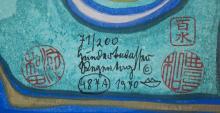 Lot 105: FRIEDENSREICH HUNDERTWASSER (Austria, 1928-2000) w