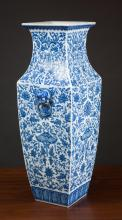 Lot 131: CHINESE BLUE AND WHITE PORCELAIN VASE, four sided