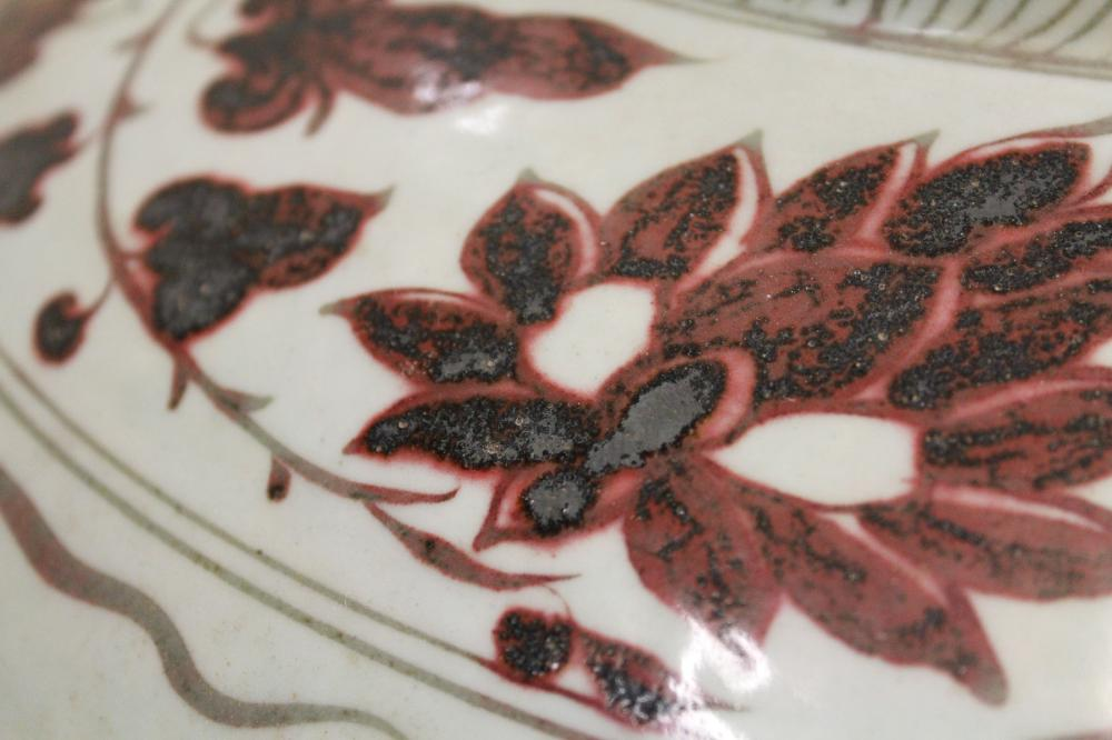 Lot 173: LARGE CHINESE BURGUNDY-UNDERGLAZE PORCELAIN FLOOR