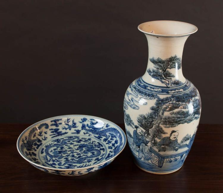 TWO CHINESE BLUE AND WHITE PORCELAINS:  Qing charg