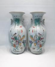 PAIR OF CHINESE PORCELAIN VASES with hand painted