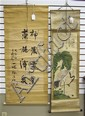 TWO CHINESE SUMI INK SCROLL PAINTINGS, the first