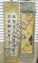 TWO CHINESE SUMI INK SCROLLS featuring