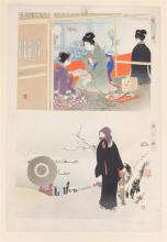 Ikeda Terukata (1883-1921) …