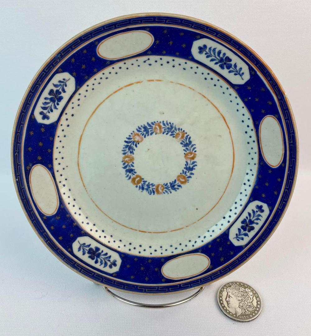 Antique c. 1830 Chinese Export for Persian Market Plate