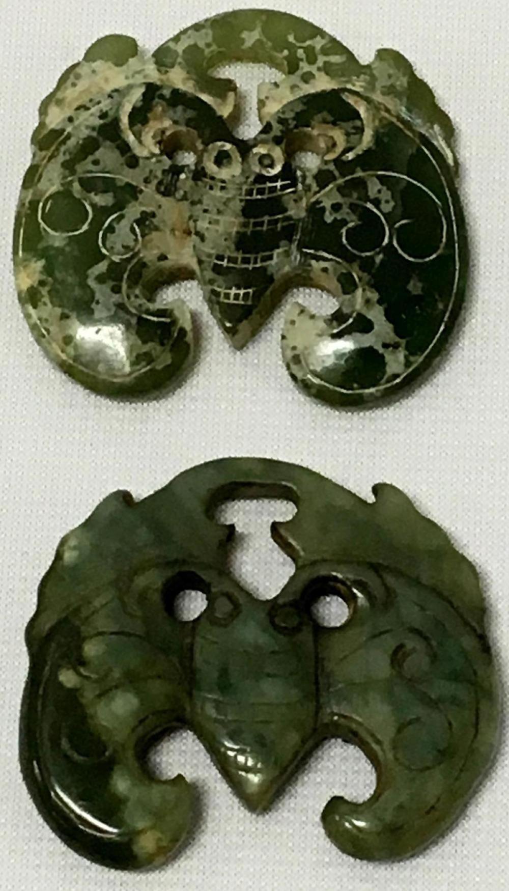 Vintage Lot of 2 Chinese Jade Bowenite Matrix Carved Figural Pendants