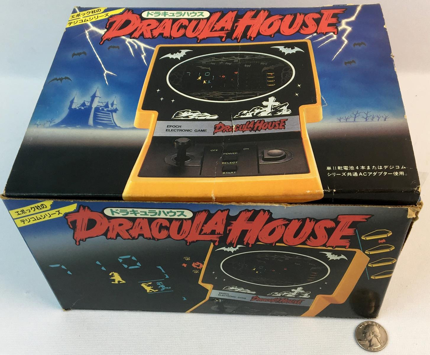 "Vintage 1982 Epoch Electronic Game Mini System Console ""Dracula House"" B/O w/ Box"