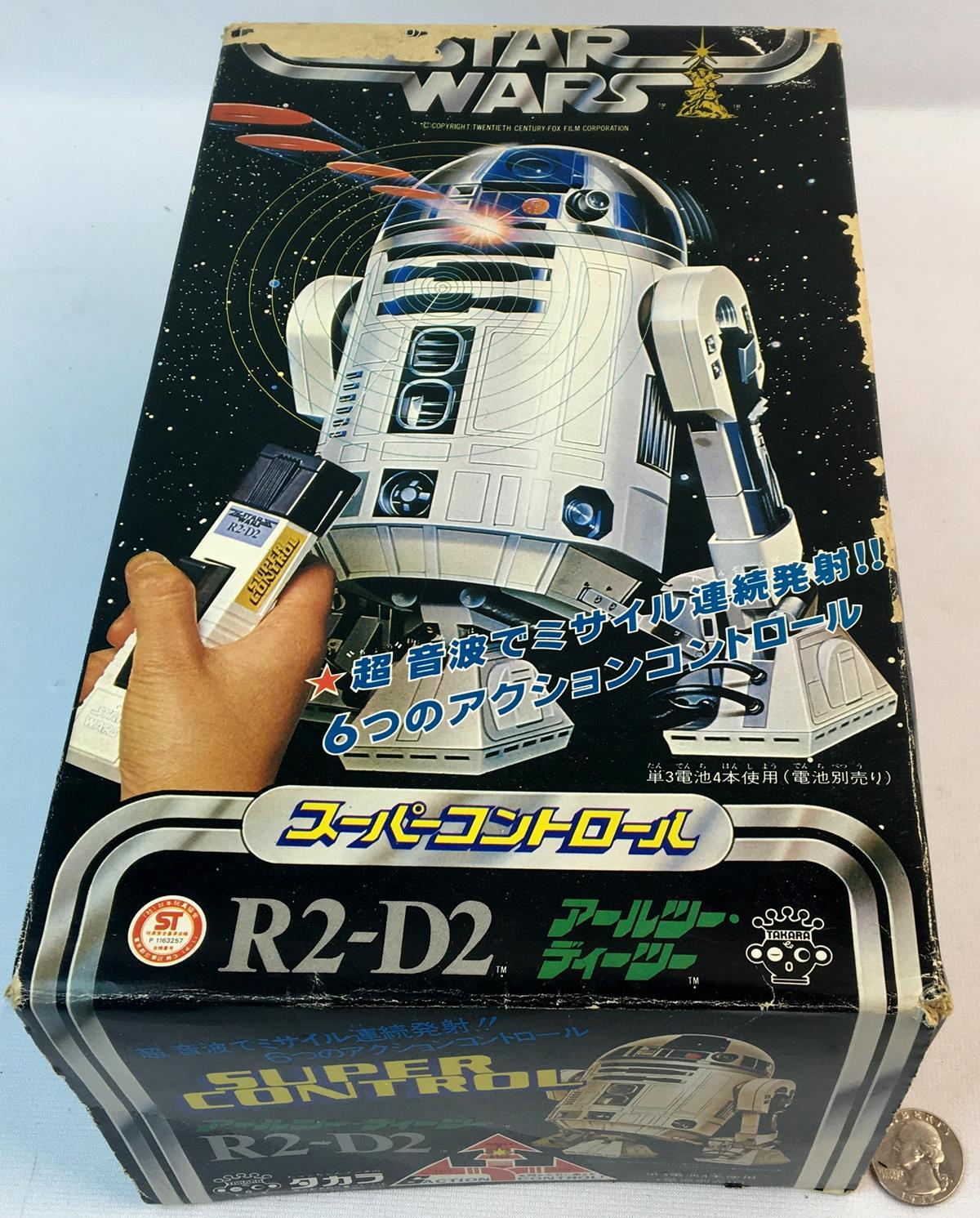 Vintage 1978 Takara Japan Star Wars Super Control R2-D2 (Disk-Firing) w/ Box