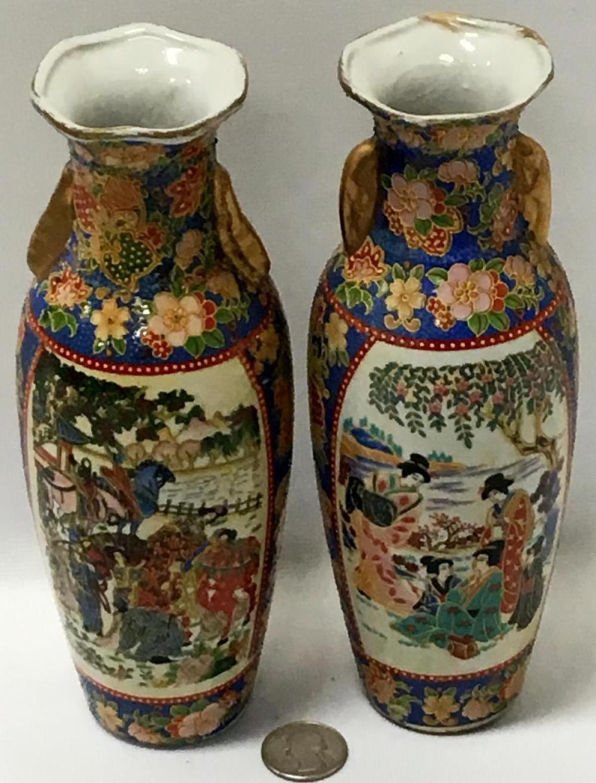 Vintage Pair of Colorful Mid Century Oriental Floral Vases w/ Gold Handles