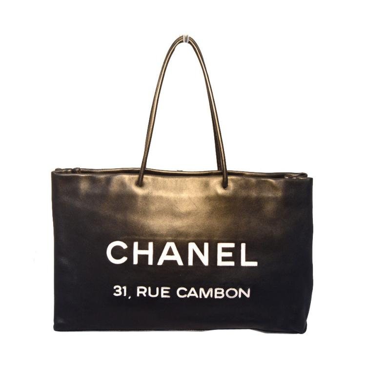 Chanel Black Leather Rue Cambon Shopping Bag Tote