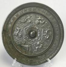 Chinese White Copper Mirror