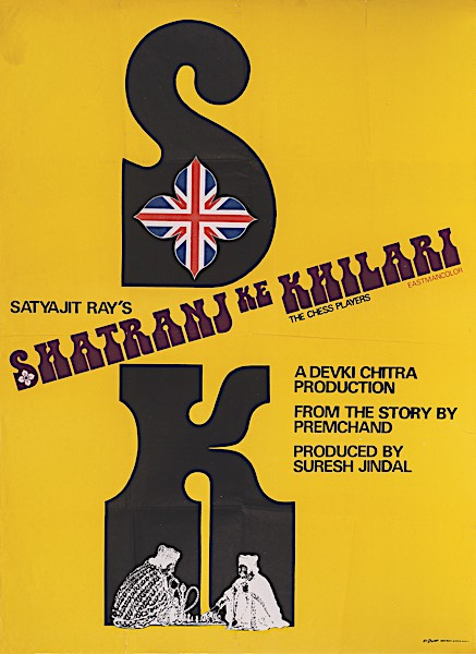 satyajit rays first original screenplay This was a 1962 film which was [satyajit ray's][1] first original screenplay as.
