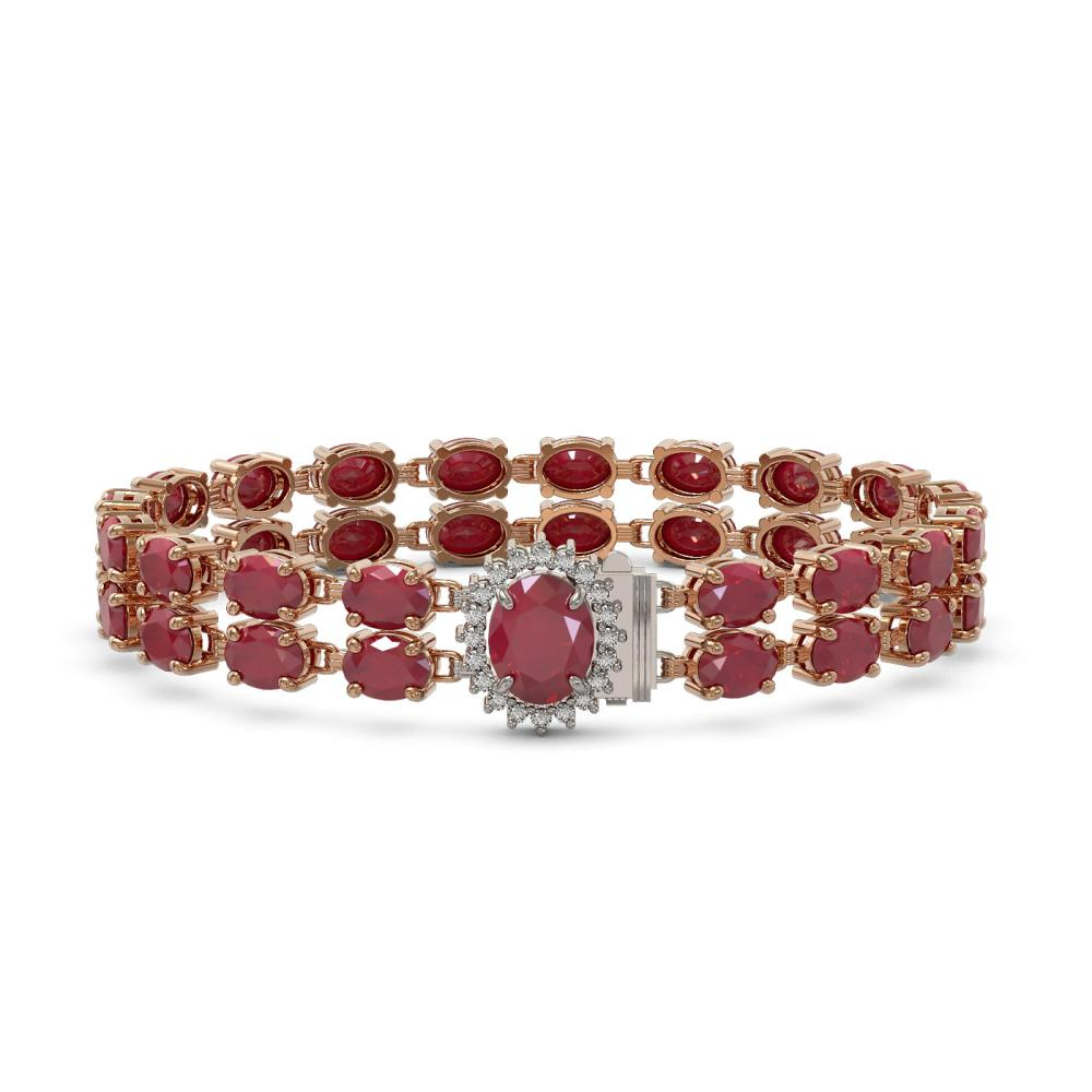 19.57 ctw Ruby & Diamond Bracelet 14K Rose Gold - REF-156H7M - SKU:45426