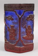 Antique Peking Glass Brush Pot