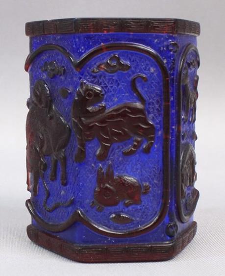Exquisite Rare Peking Blue Glass Brush Pot