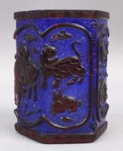 Exquisite Rare Peking Blue Glass Brush Pot