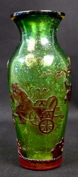 Hand Carved Peking Glass Vase